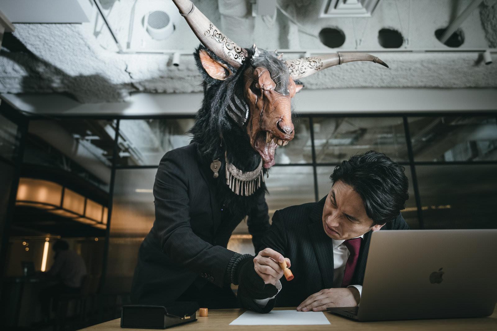 強要する悪魔の契約の写真
