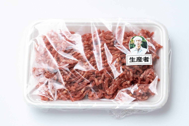 生産者の顔が見えるミンチ肉の写真